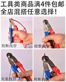 BIKEHAND wire cutter YC-767 shear wire tube inner wire trimming pipe clamp wire seal 4 function