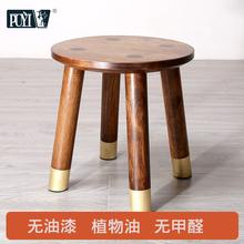 铜木家具实木家用小椅子时尚换鞋凳圆凳浴室凳橡胶木洗脚泡脚凳子