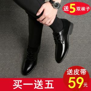 商务正装皮鞋男士内增高男鞋夏季青年韩版英伦黑色圆头休闲鞋透气