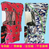 With foot cover electric car child seat canopy bicycle rear seat awning safety rear seat shed