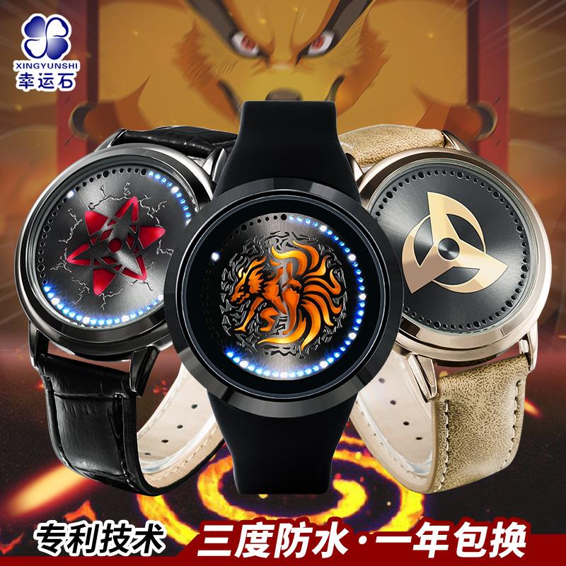 火影忍者手表