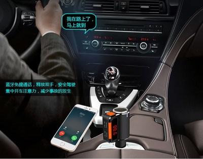 新款车载蓝牙免提mp3播放器 汽车FM调频发射点烟口双USB车充包邮最新最全资讯