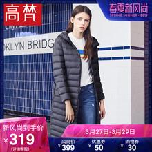 高梵2018秋冬新款韩版修身轻薄 羽绒服女中长款连帽羽绒衣外套潮图片