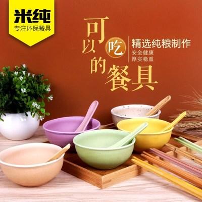 米纯勺子吃的可以能吃的可以能吃的碗可食用餐具可以碗筷子