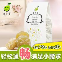 随便青梅果清排果不含西要酵素梅千体梅明安旭