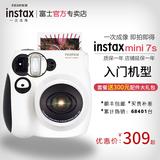 富士相机 mini7s 一次成像拍立得胶片相机套装含立拍立得相纸