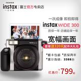 富士 WIDE 300 宽幅相机 5寸一次成像相机套餐含立拍立得相纸