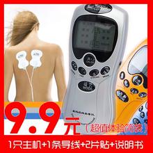 優質迷你便攜式多功能家用全身肩頸腰椎數碼經絡按摩理療儀器包郵