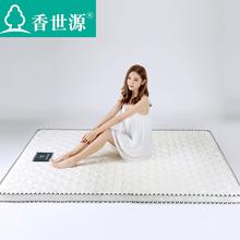 棕垫床垫1.8m床棕榈床垫椰棕床垫双人经济型1.5m床垫单人1.2定做