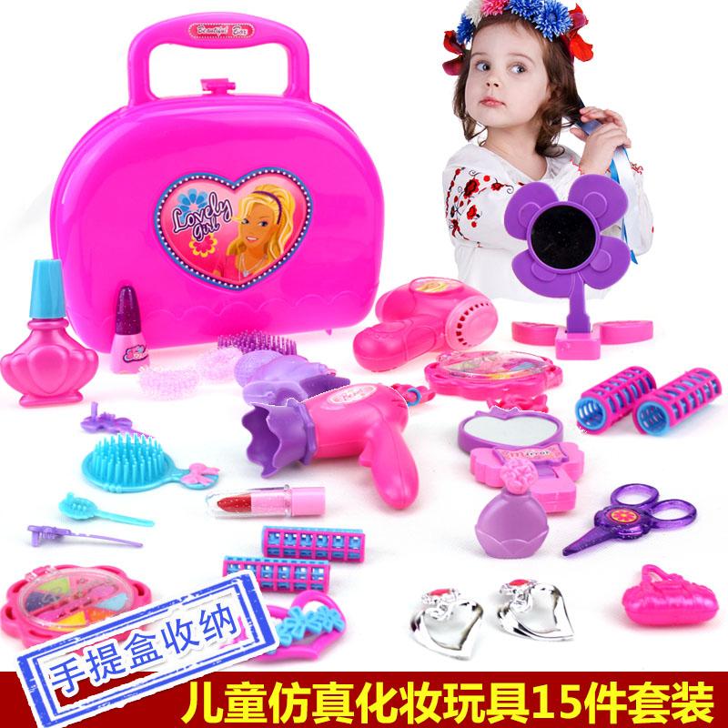 儿童玩具吹风机