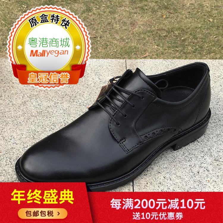 ECCO愛步 新款正装皮鞋 男士商务系带德比鞋 唯途 I 640304现货