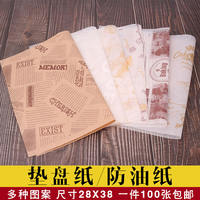 Baked paper biscuit cake paper tray pad paper food packaging paper pizza pad edible oil blot paper baking oil proof paper