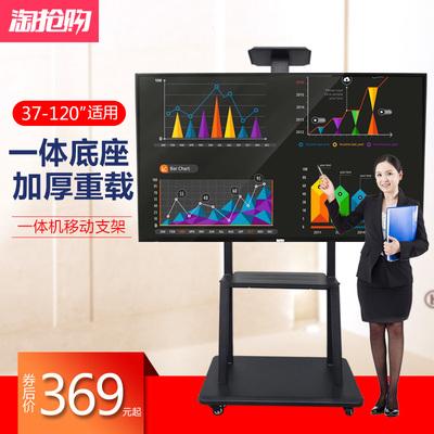 电视移动挂架落地推车支架 白板通用40-100寸触摸教学广告机架子