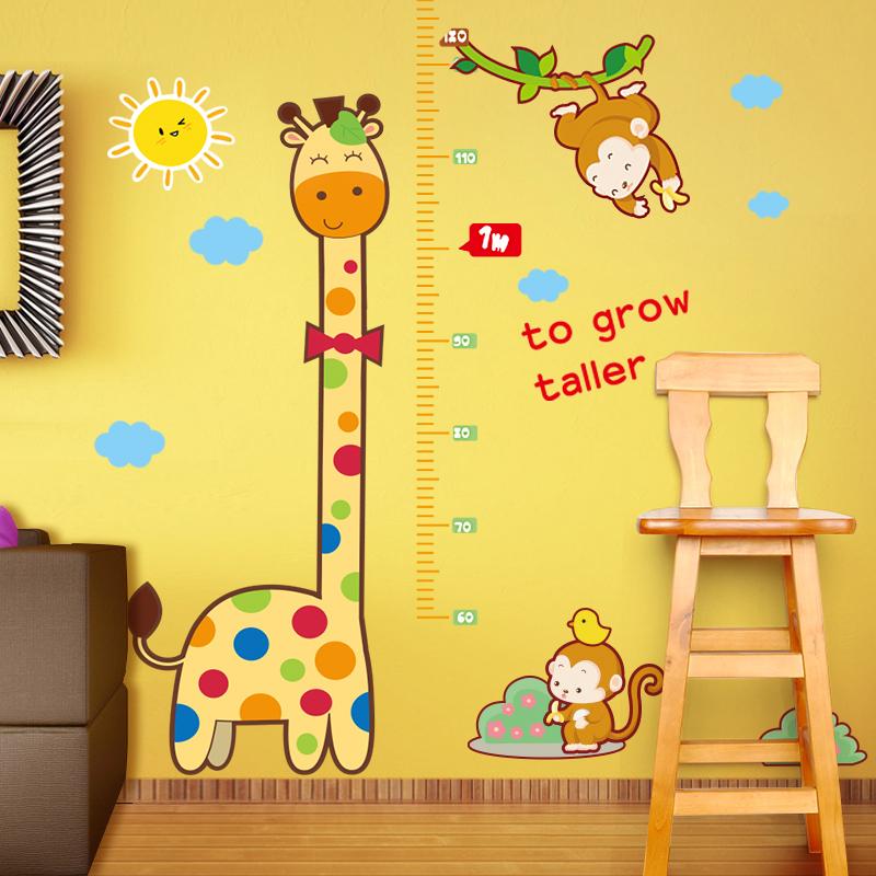 儿童墙纸贴画可移除