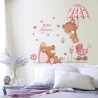 墙壁贴画客厅电视背景墙纸卧室壁纸自粘温馨可移除房间装饰品墙贴哪里便宜