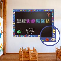 黑板贴自粘墙家用墙贴纸白板贴涂鸦墙墙壁培训班绿板贴学校卧