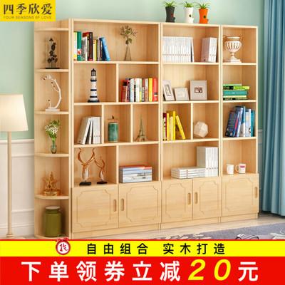 儿童书柜书架组合哪个好