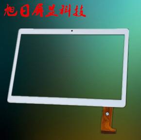清华同方F666平板电脑通话外屏触摸屏手写屏幕YLD-CEGA350-FPC-A1