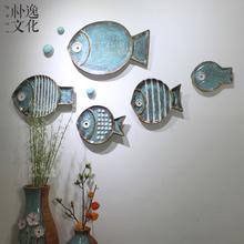 包邮 饰墙面上挂件陶瓷工艺品全国 创意家居壁饰背景墙地中海立体装
