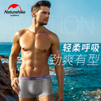 Move customers outside silver ion quick-drying underwear men's sports wicking coolmax quick-drying function underwear