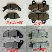 Brake pad fittings of mini Ninja motorcycle in highway race The grinding skin of calipers before and after horizon GT Aurora Borealis sports car