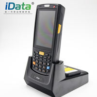 idata95V/W/S Android data collector E-commerce Wanli cattle Jushui Wang shop PDA station PDA gun