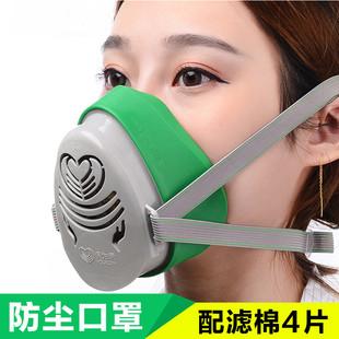 保为康N3800防尘口罩灰尘面具工业粉尘煤矿电厂防护眼罩环保健康