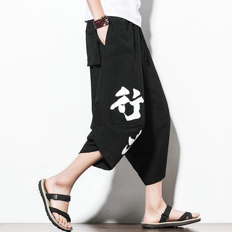 亚麻阔腿裤短