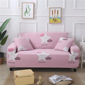 通用型全包万能沙发的套子弹力防滑皮沙发罩欧式布艺防尘罩包邮