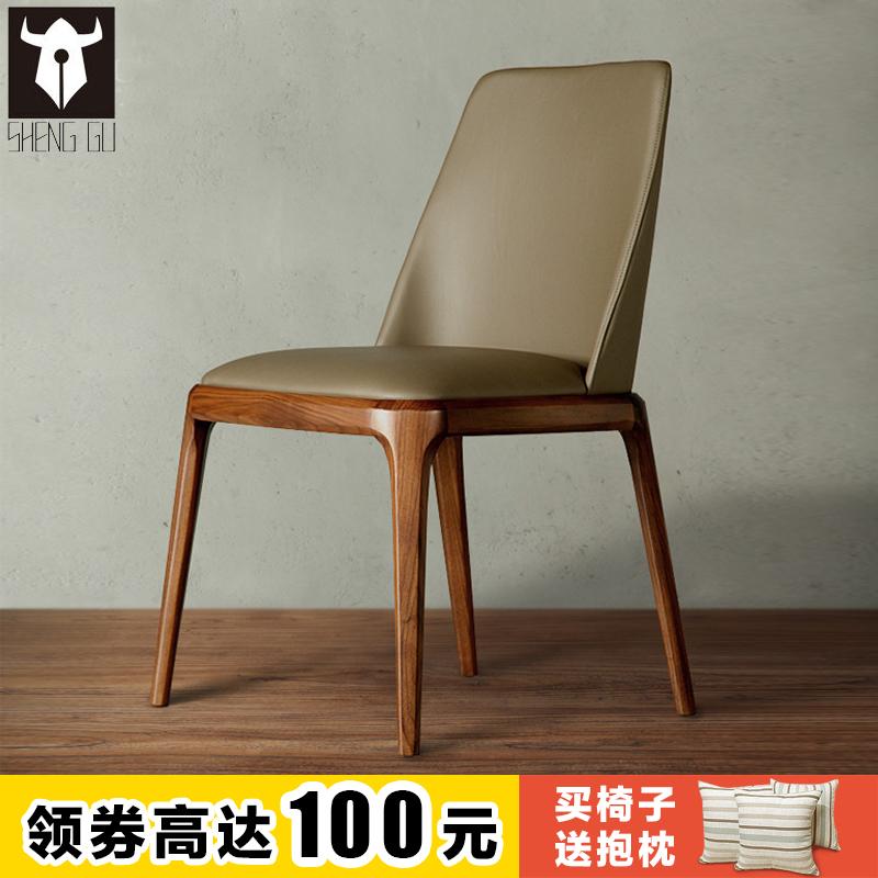 风格实木椅子