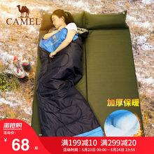 【热销16万】骆驼户外睡袋冬季加厚成人防寒旅行酒店隔脏大人睡袋