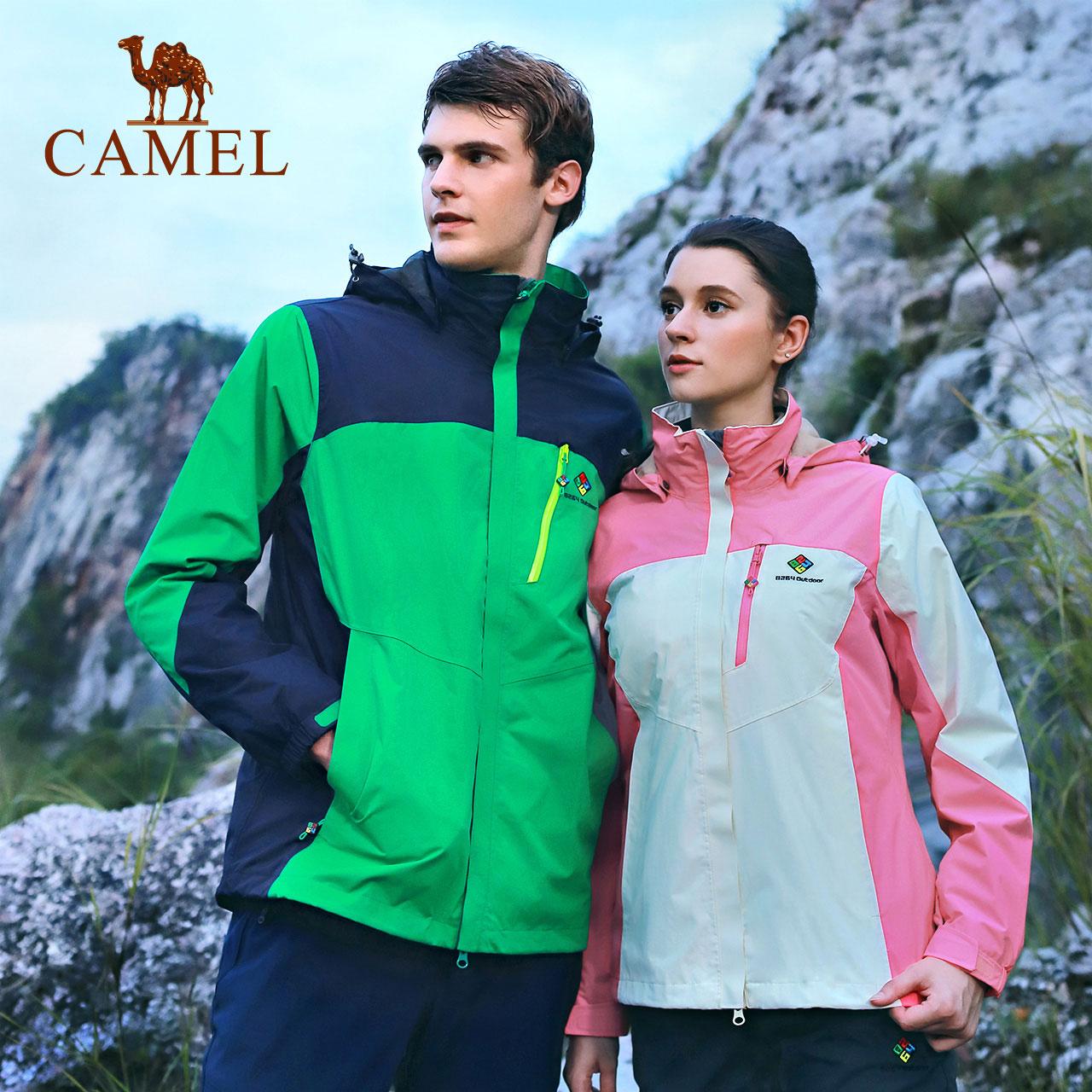 骆驼&8264登山队系列 户外透气冲锋衣男女三合一两件套西藏登山服