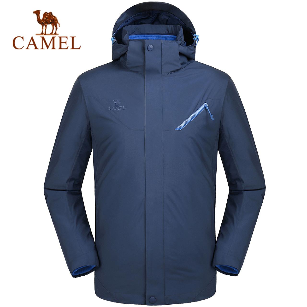 【东丽面料】骆驼户外冲锋衣 男款轻盈蓬松内胆防水保暖登山外套