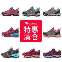 清仓特卖骆驼户外徒步鞋舒适时尚低帮透气减震男女款徒步鞋