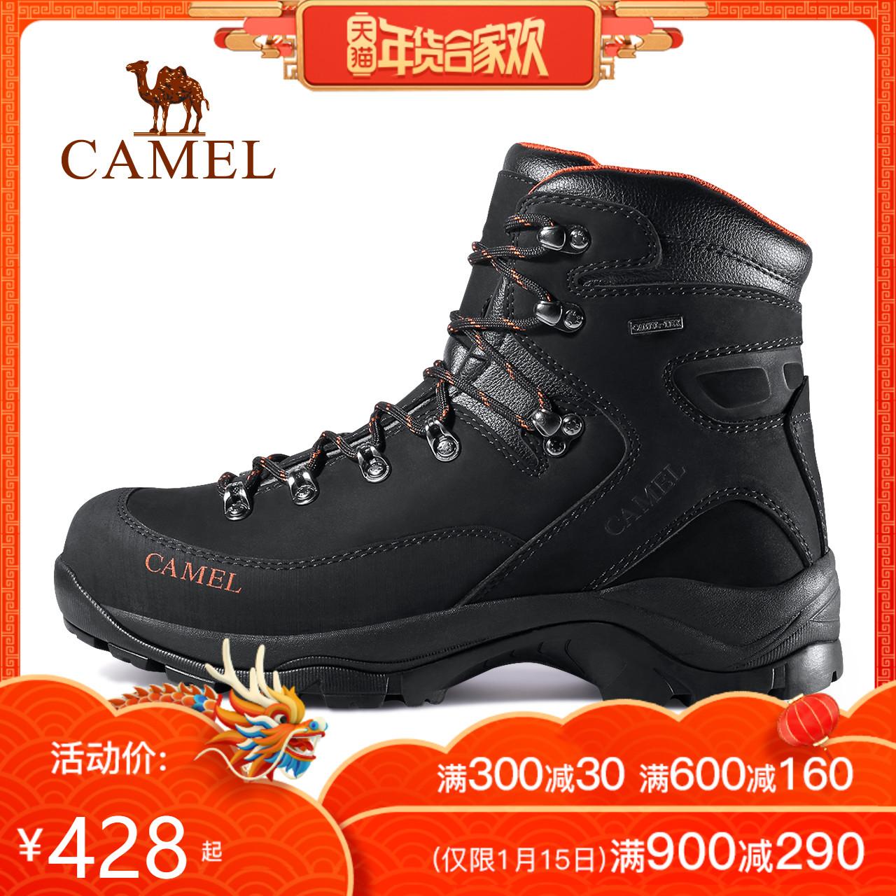 骆驼户外登山鞋男防撞防水防滑减震耐磨户外鞋牛皮高帮系带登山靴