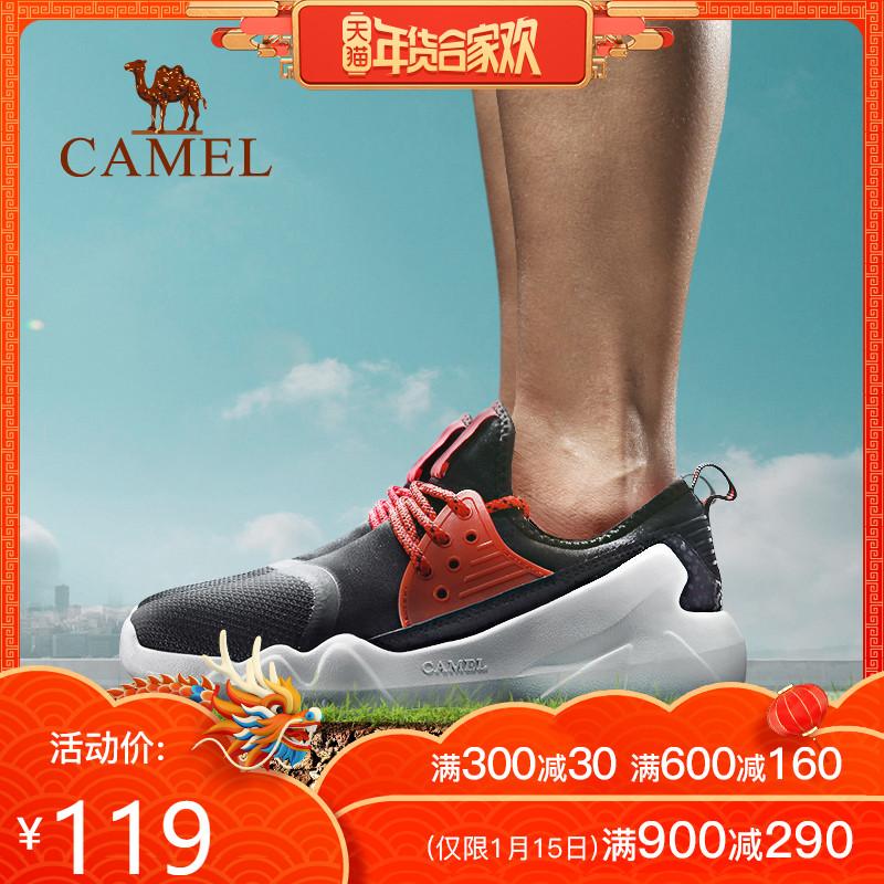 CAMEL骆驼户外徒步鞋 男女款运动透气轻便网布网面防滑耐磨登山鞋