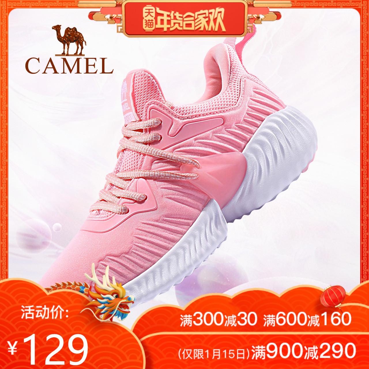 CAMEL/骆驼户外徒步女鞋 野外休闲百搭舒适透气防滑耐磨旅游鞋女