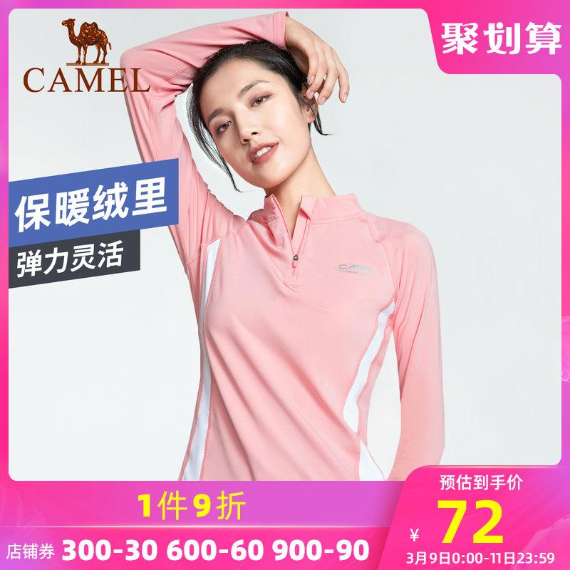 骆驼运动t恤女长袖 春夏季跑步衣服透气运动服上衣显瘦健身衣女士