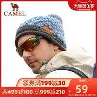 CAMEL骆驼户外保暖针织帽 男潮牌羊毛毛球针织圆帽时尚毛线帽子女