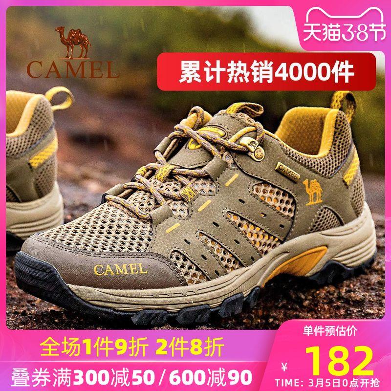 骆驼户外登山鞋男女轻便透气防滑耐磨旅游爬山鞋春季减震徒步鞋子