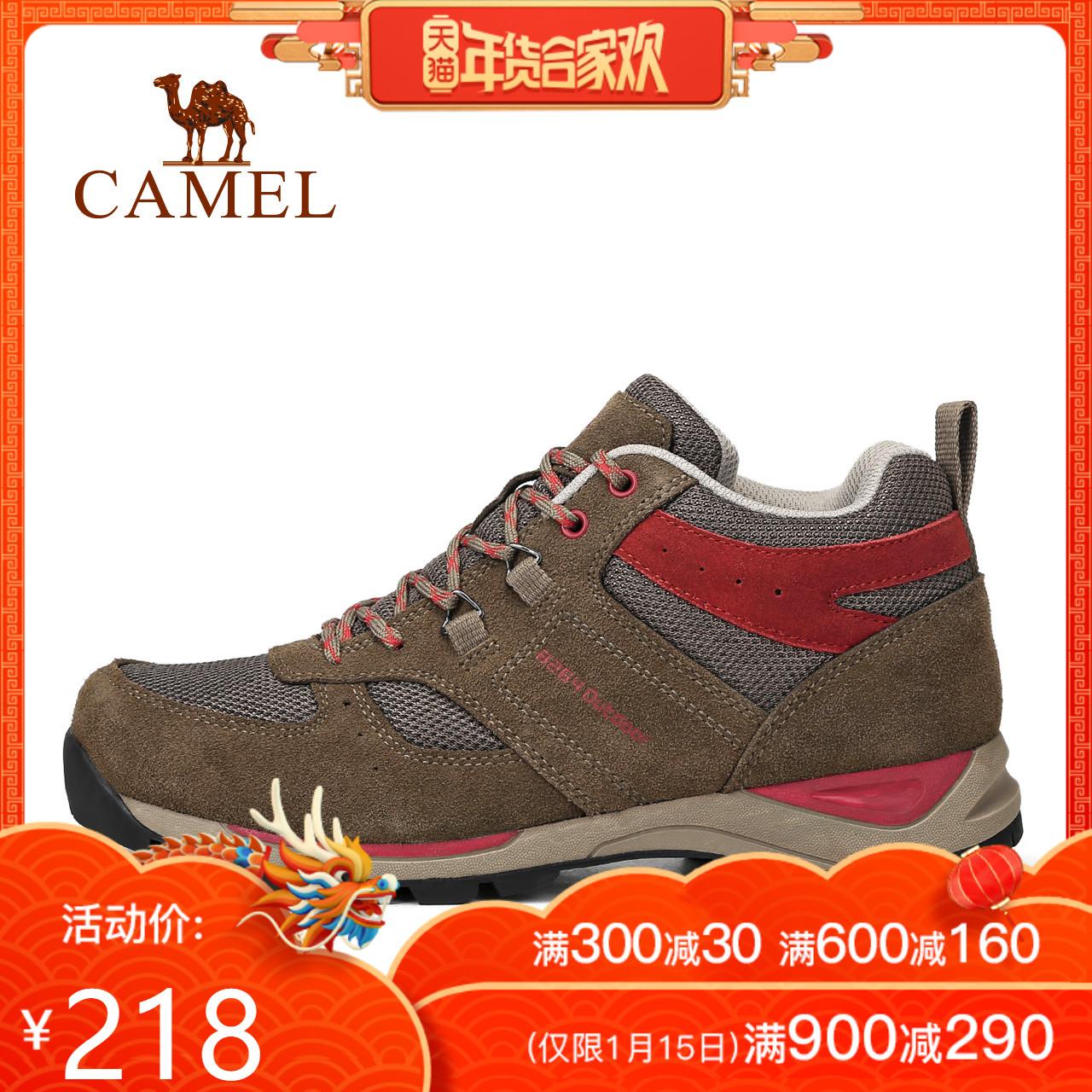 骆驼&8264登山队系列 户外情侣徒步鞋男平稳透气减震耐磨徒步鞋女