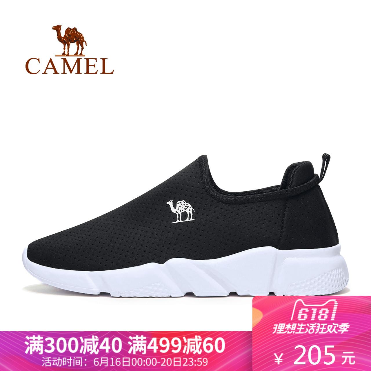【2018新品】CAMEL骆驼户外休闲鞋男 休闲徒步防滑时尚舒适透气鞋