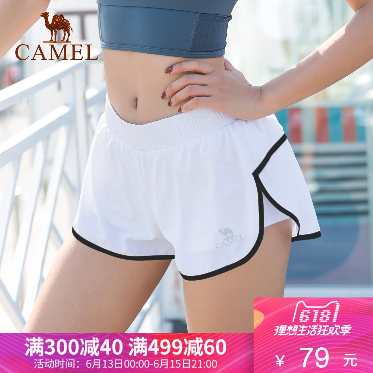 【2018新品】CAMEL骆驼运动健身梭织短裤 春夏女款透气跑步休闲裤
