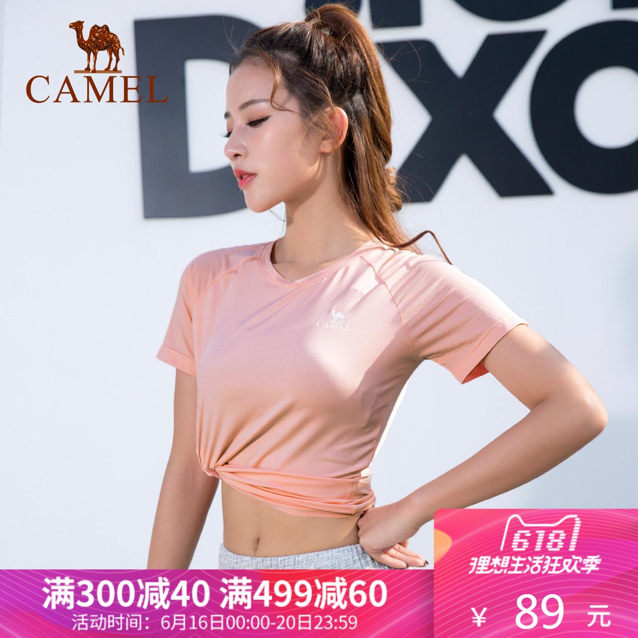 【2018新品】CAMEL骆驼健身运动T恤女透气圆领短袖紧身跑步上衣