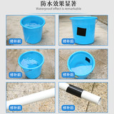 Waterproof tape, leaking, strong water pipe, leaking repair tape, toilet, water stop, leakproof tape, high viscosity seal