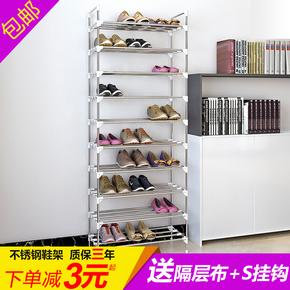 家用简约经济型多层不锈钢鞋架宿舍铁艺创意多功能组装简易鞋柜子