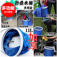 Collapsible Bucket Car Wash Bucket Portable Fold Bucket Car Telescopic Bucket Outdoor Fishing Storage Bucket