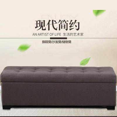 沙发凳储物凳性价比高吗
