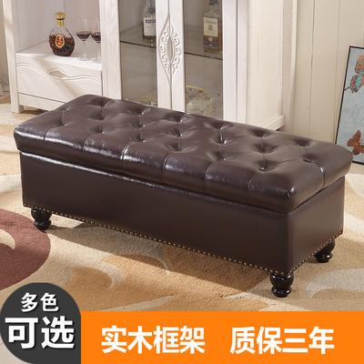 包邮欧式换鞋凳实木长沙发凳收纳储物凳服装店休息凳试衣凳穿鞋凳