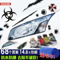 Car Trolley Personality Creative Scratch Decoration Occlusion Modified Car Sticker 3d Stickers Waterproof Gaila Flower